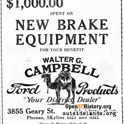 Ford Ad, 1930