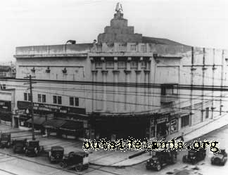 Alexandria Theater - 1927