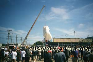 Doggie Diner head